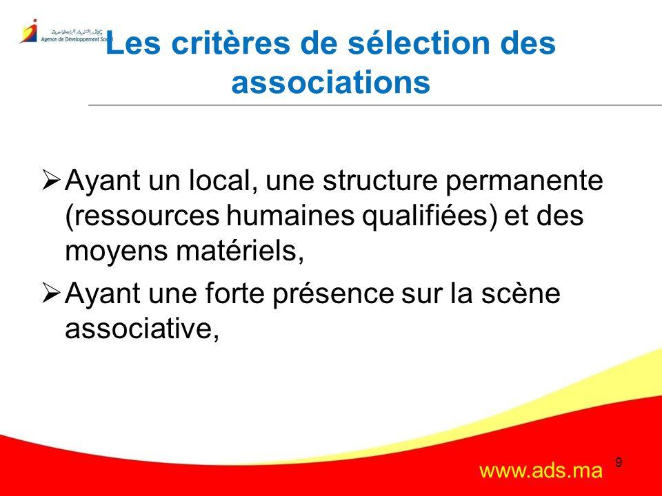 Les critères de sélection des associations