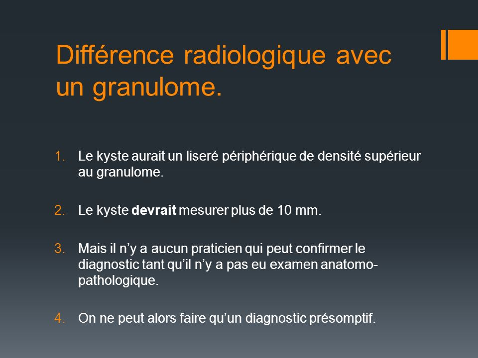 Différence radiologique avec un granulome.