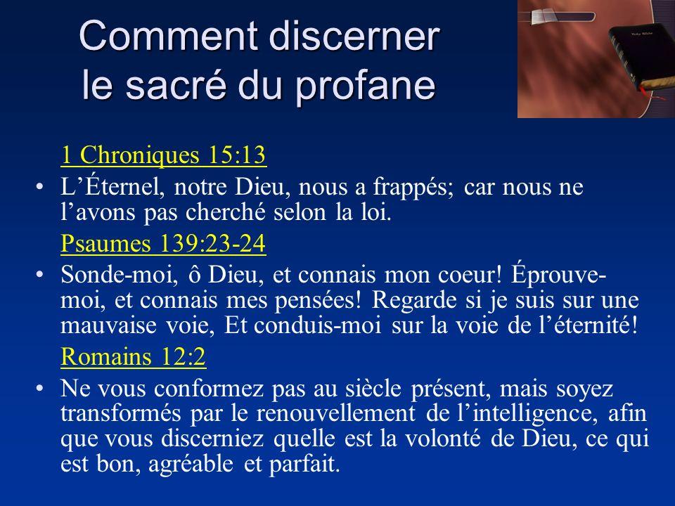 Comment discerner le sacré du profane
