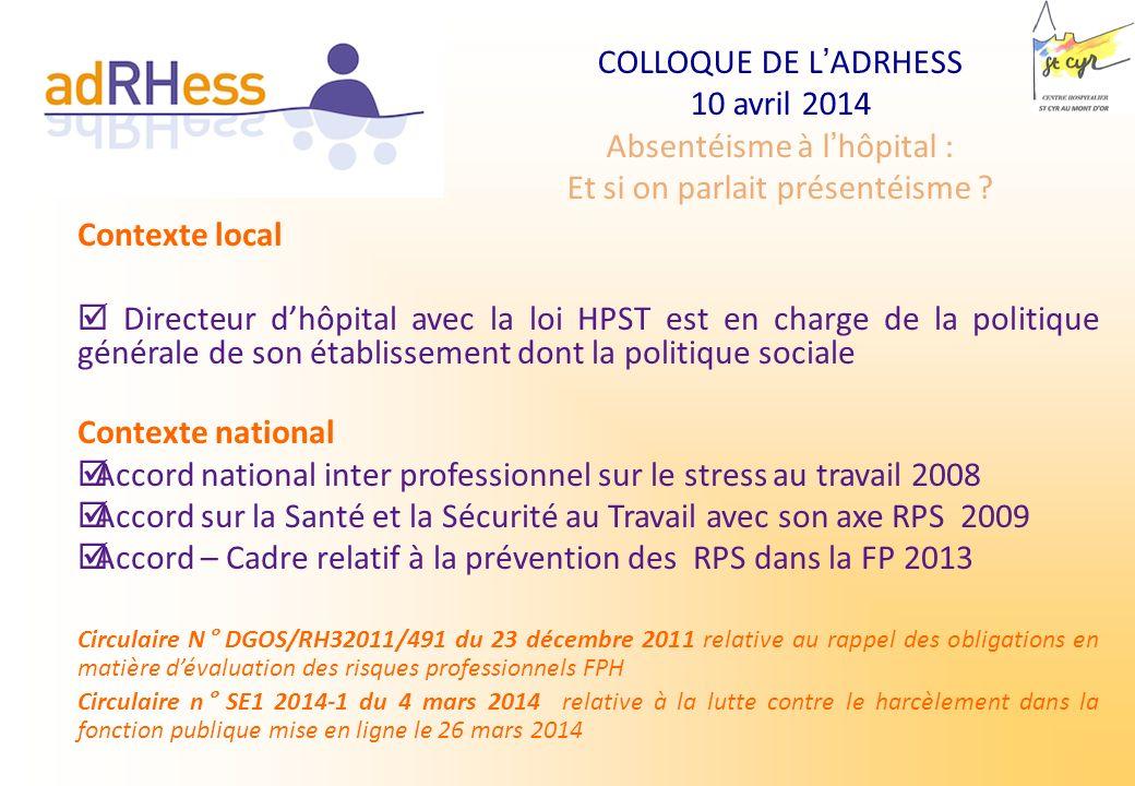 Accord national inter professionnel sur le stress au travail 2008