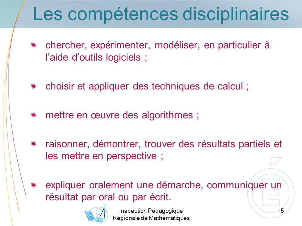 Les compétences disciplinaires