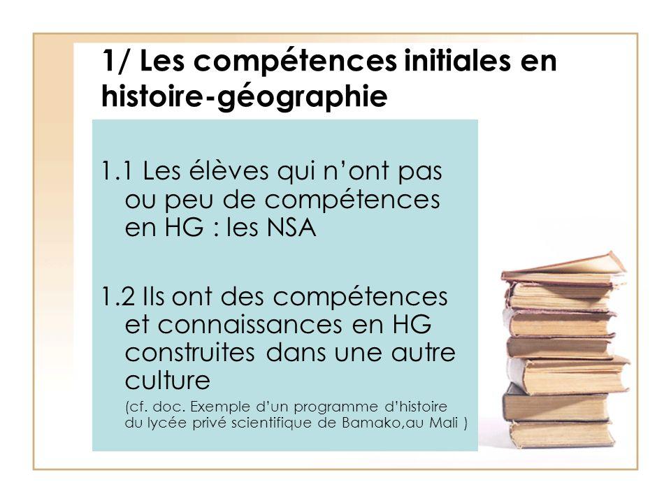 1/ Les compétences initiales en histoire-géographie
