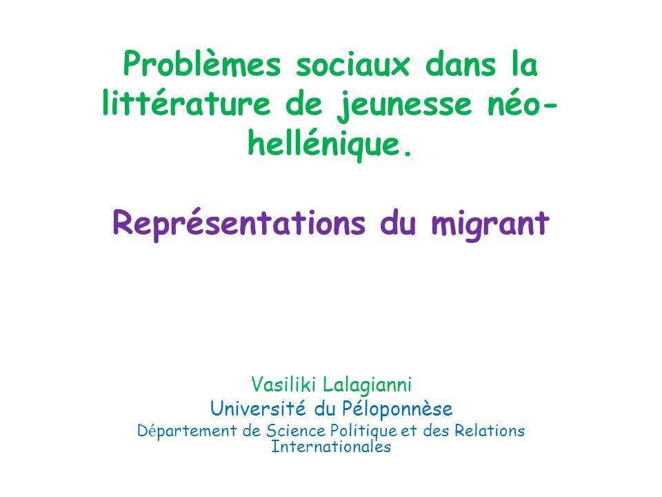 Problèmes sociaux dans la littérature de jeunesse néo-hellénique