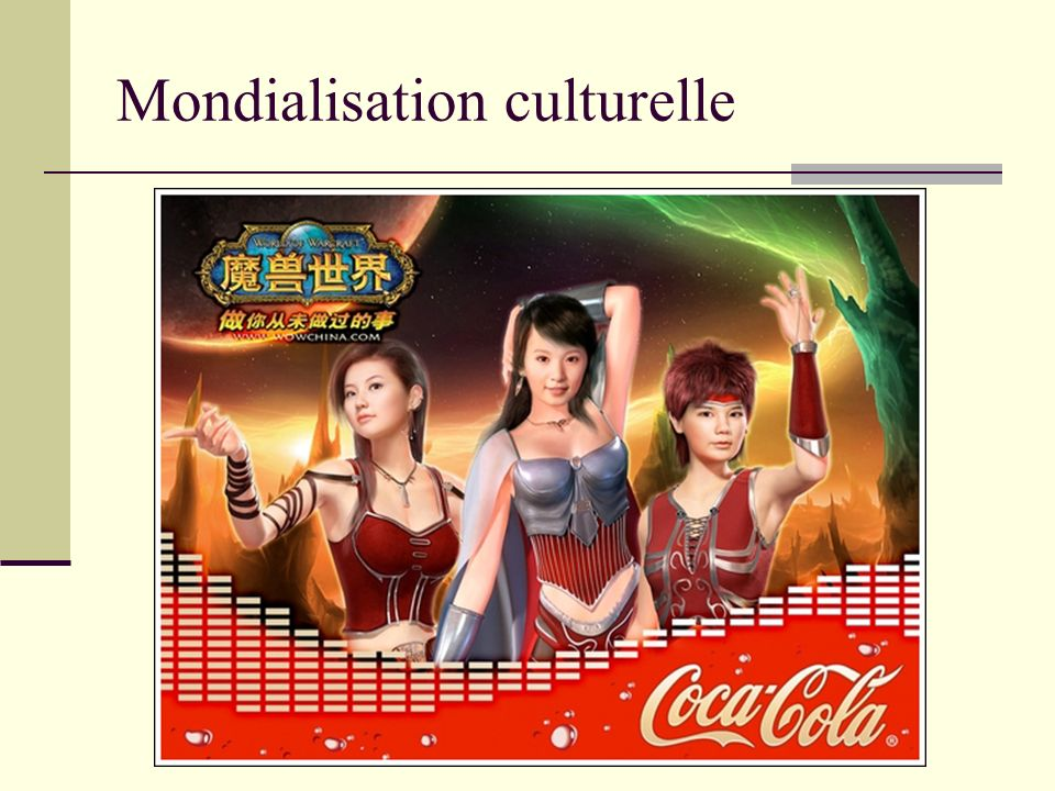 Mondialisation culturelle