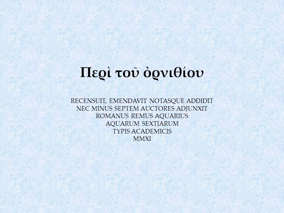 Περὶ τοῦ ὀρνιθίου RECENSUIT, EMENDAVIT NOTASQUE ADDIDIT