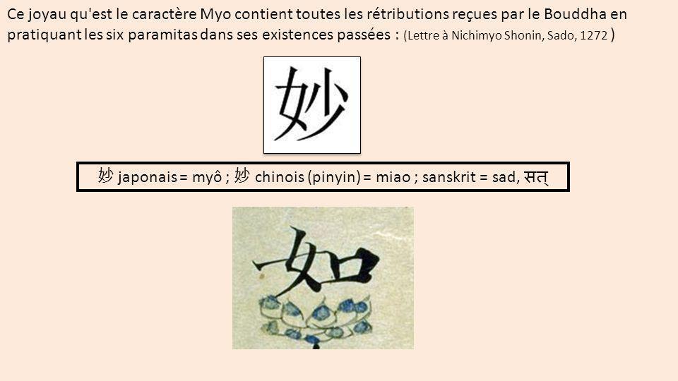 妙 japonais = myô ; 妙 chinois (pinyin) = miao ; sanskrit = sad, सत्