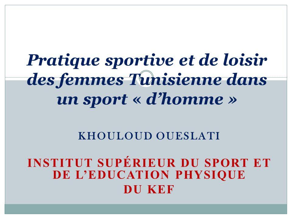 Institut Supérieur du Sport et de l'Education Physique