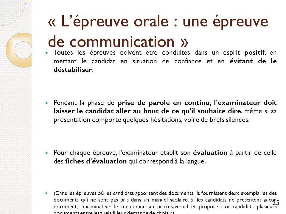« L'épreuve orale : une épreuve de communication »