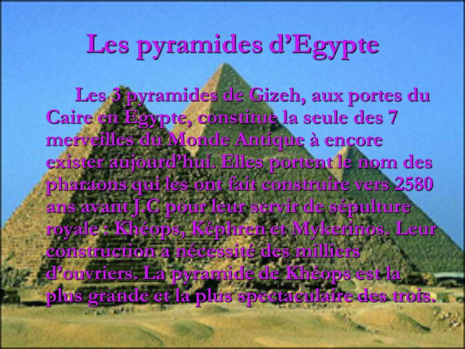 Les pyramides d'Egypte