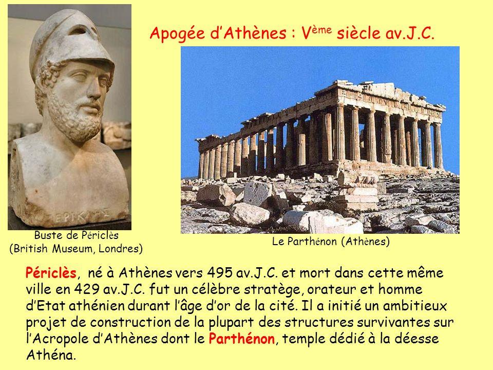 Apogée d'Athènes : Vème siècle av.J.C.