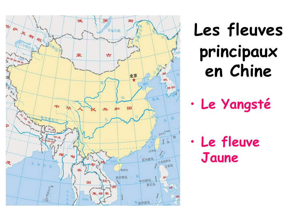 Les fleuves principaux en Chine