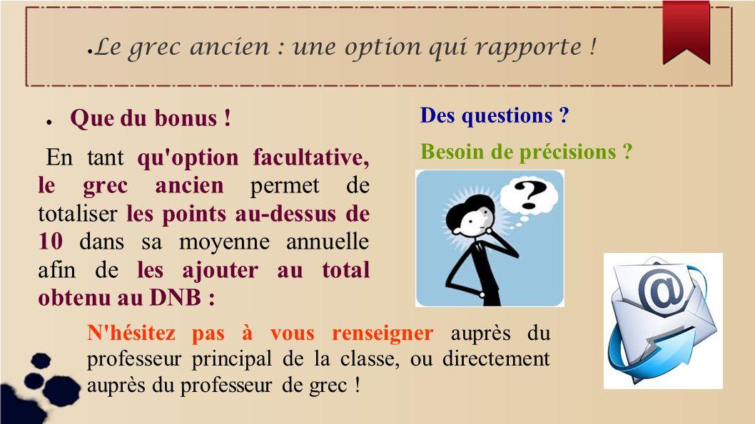 Le grec ancien : une option qui rapporte !