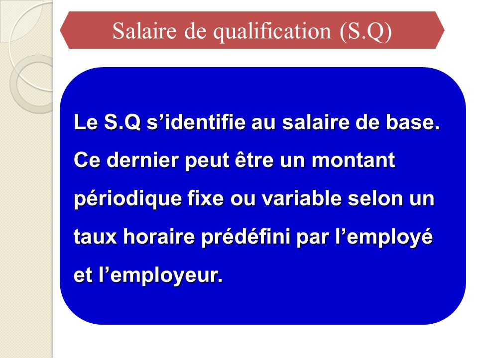 Salaire de qualification (S.Q)