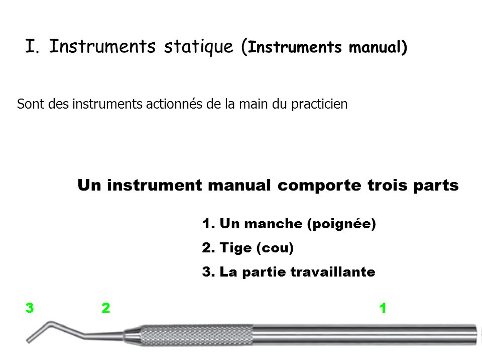 Instruments statique (Instruments manual)