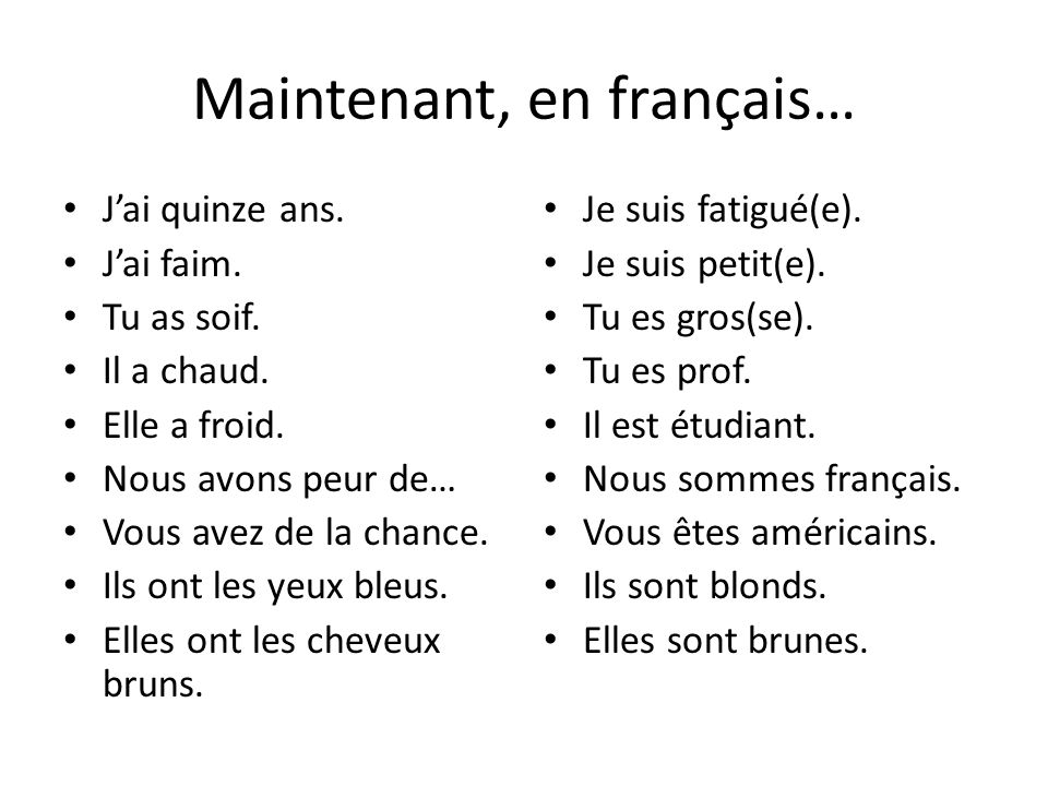 Maintenant, en français…