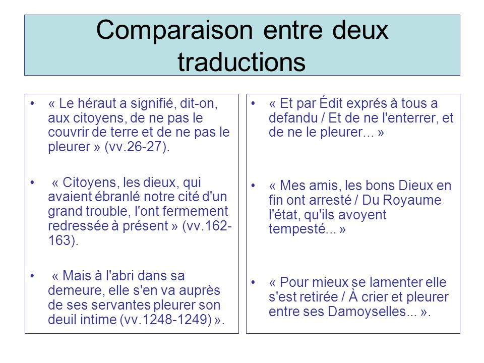 Comparaison entre deux traductions