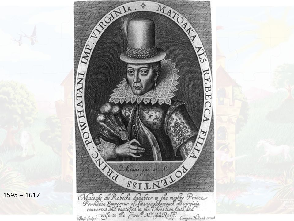 1595 – 1617