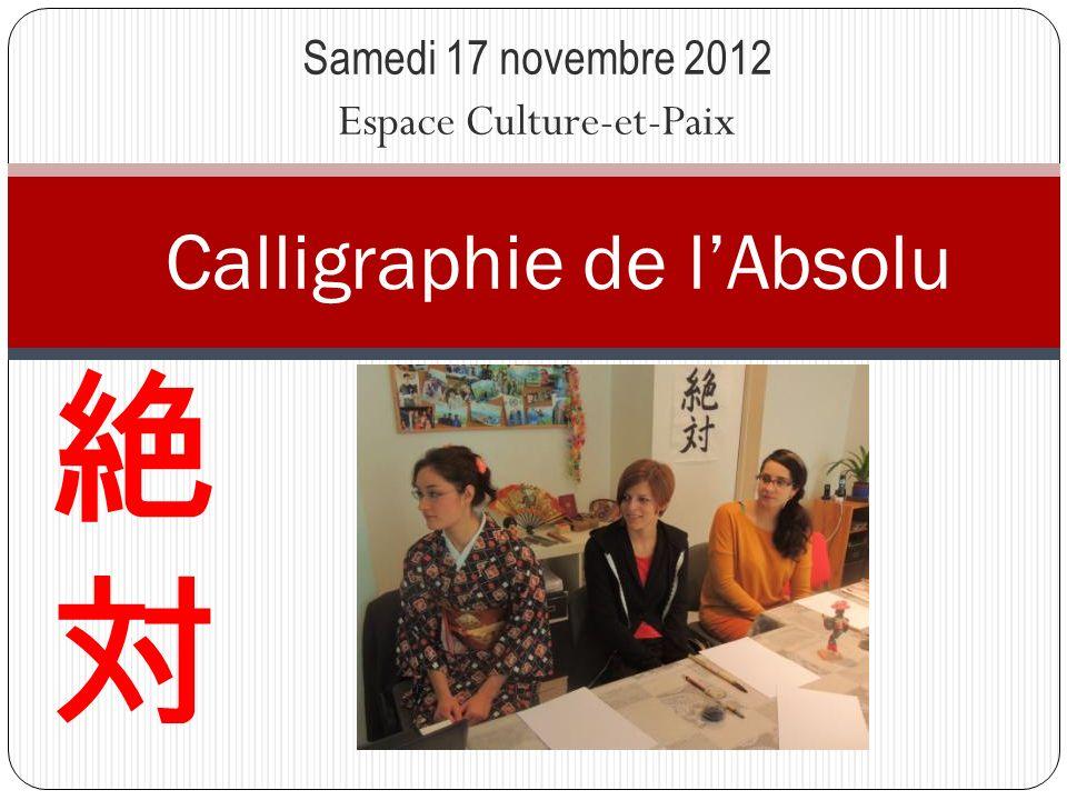 Calligraphie de l'Absolu