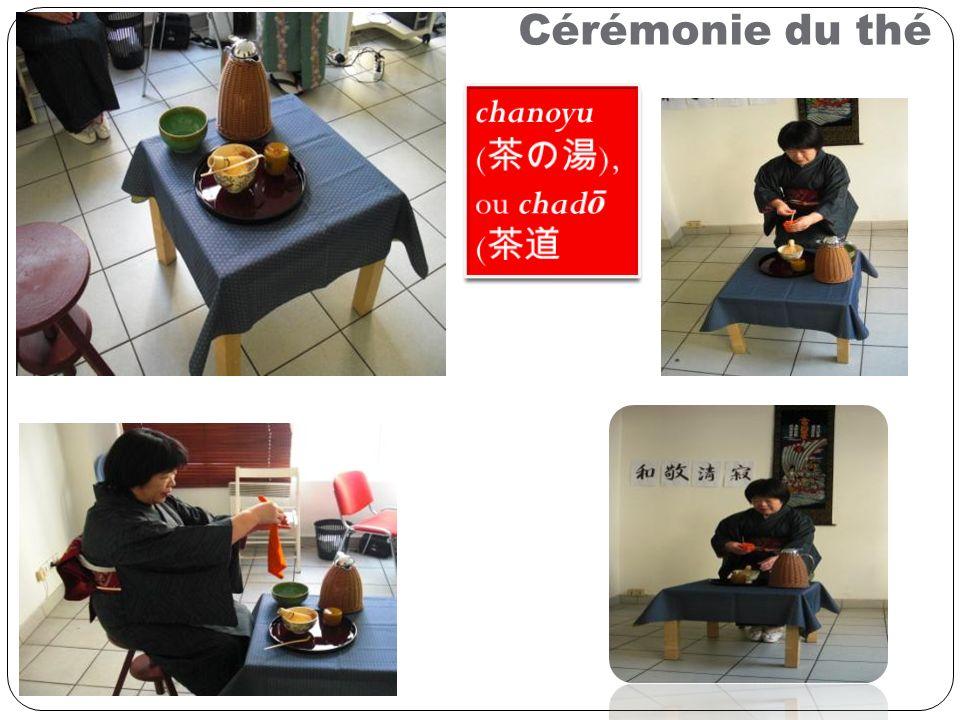 Cérémonie du thé chanoyu (茶の湯), ou chadō (茶道