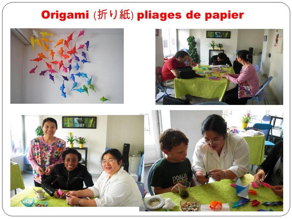 Origami (折り紙) pliages de papier