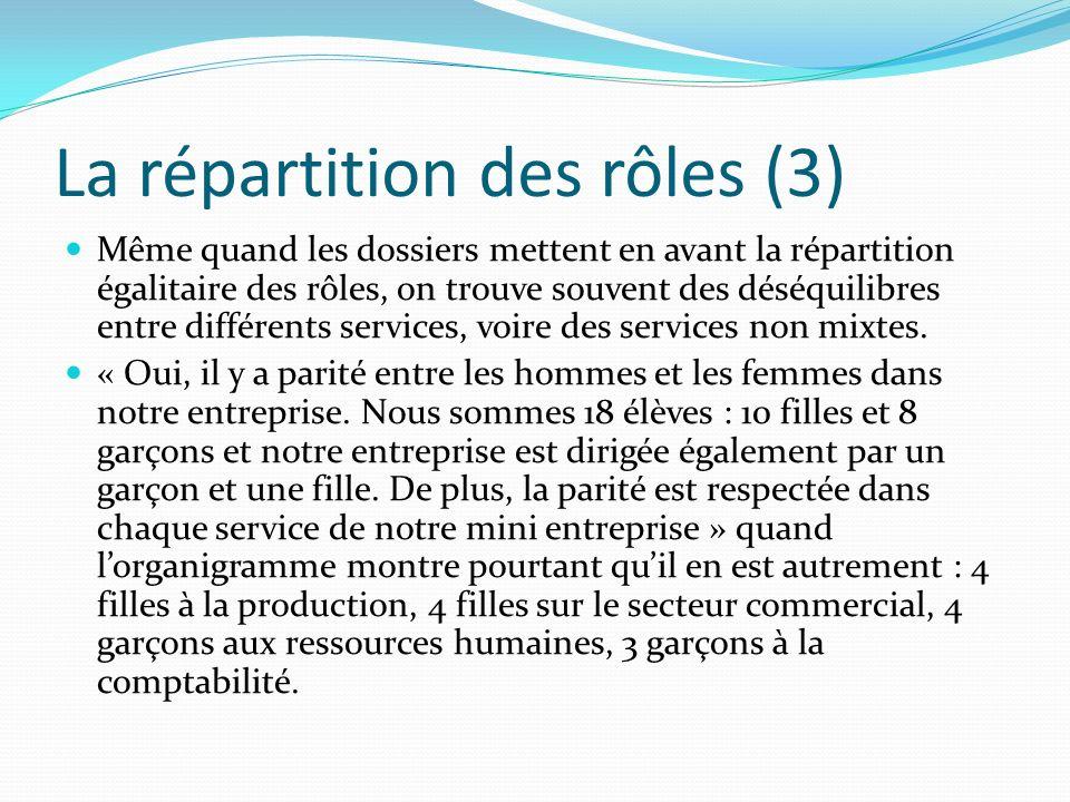 La répartition des rôles (3)
