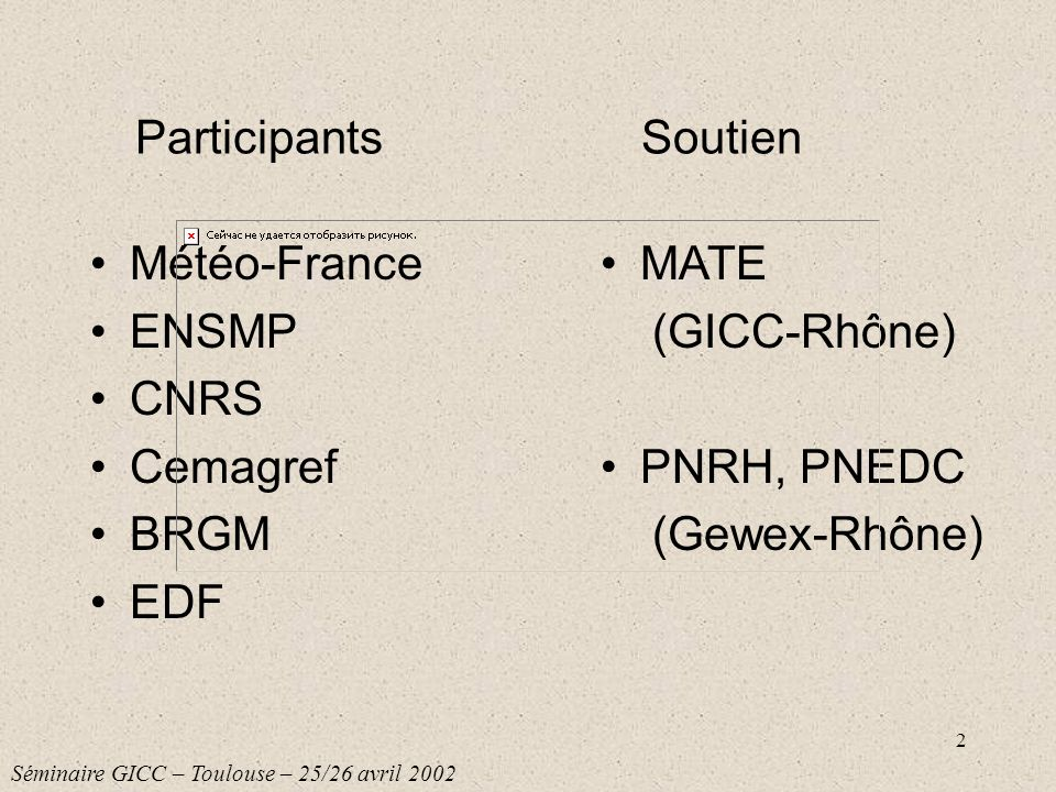 Participants Soutien Météo-France ENSMP CNRS Cemagref BRGM EDF MATE