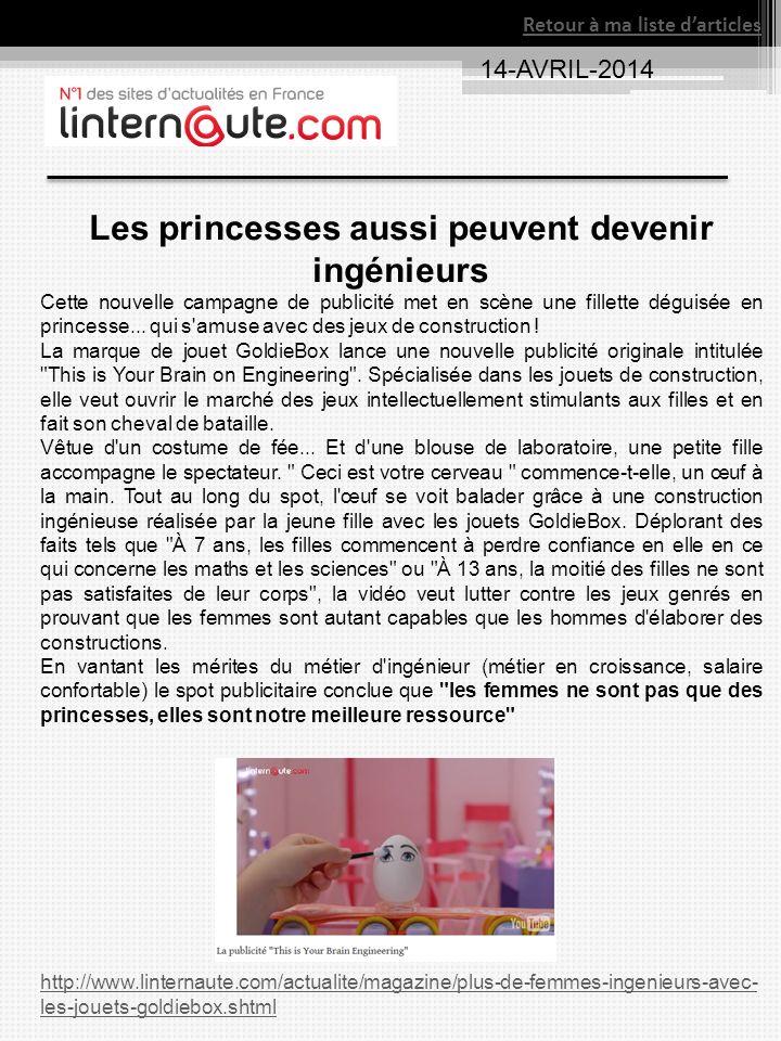 Les princesses aussi peuvent devenir ingénieurs