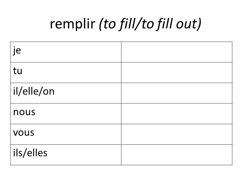 remplir (to fill/to fill out)
