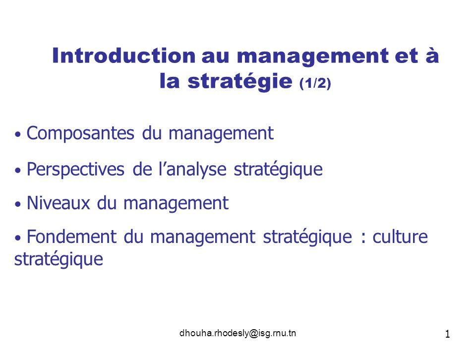 Introduction au management et à la stratégie (1/2)