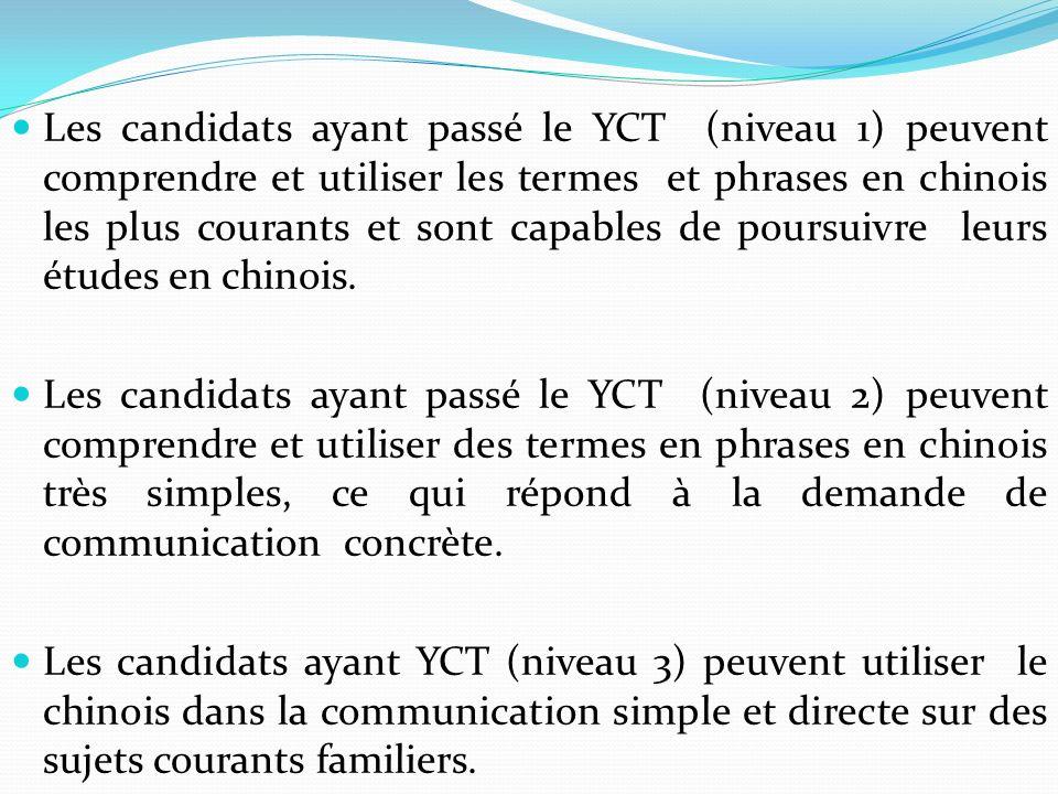 Les candidats ayant passé le YCT (niveau 1) peuvent comprendre et utiliser les termes et phrases en chinois les plus courants et sont capables de poursuivre leurs études en chinois.
