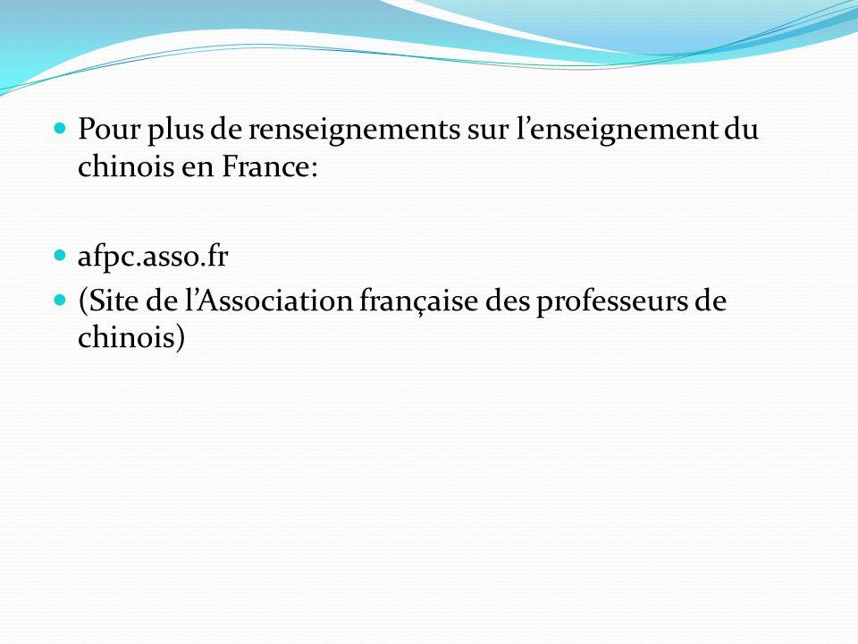Pour plus de renseignements sur l'enseignement du chinois en France: