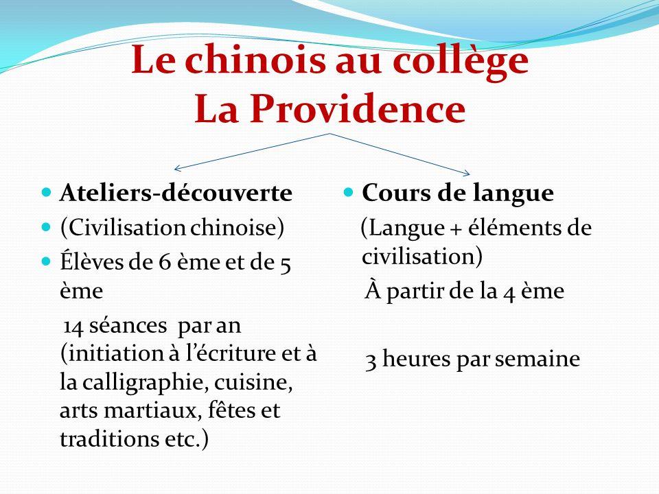 Le chinois au collège La Providence