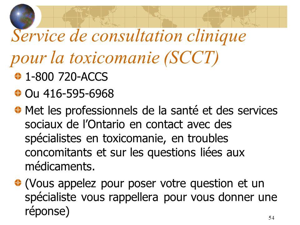 Service de consultation clinique pour la toxicomanie (SCCT)