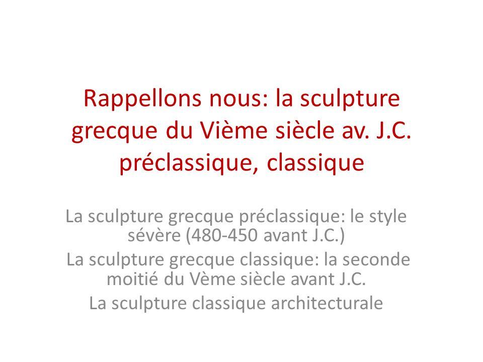 La sculpture classique architecturale