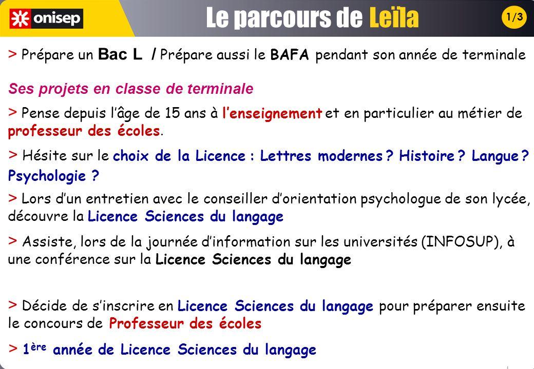 Le parcours de Leïla. 1/3. > Prépare un Bac L / Prépare aussi le BAFA pendant son année de terminale.