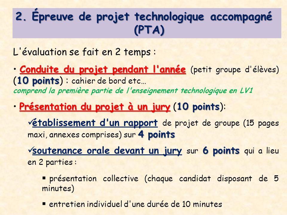 2. Épreuve de projet technologique accompagné (PTA)