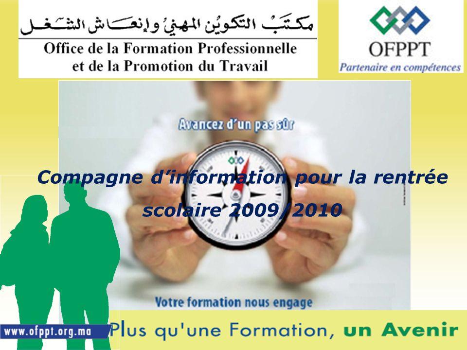 Compagne d'information pour la rentrée scolaire 2009/2010