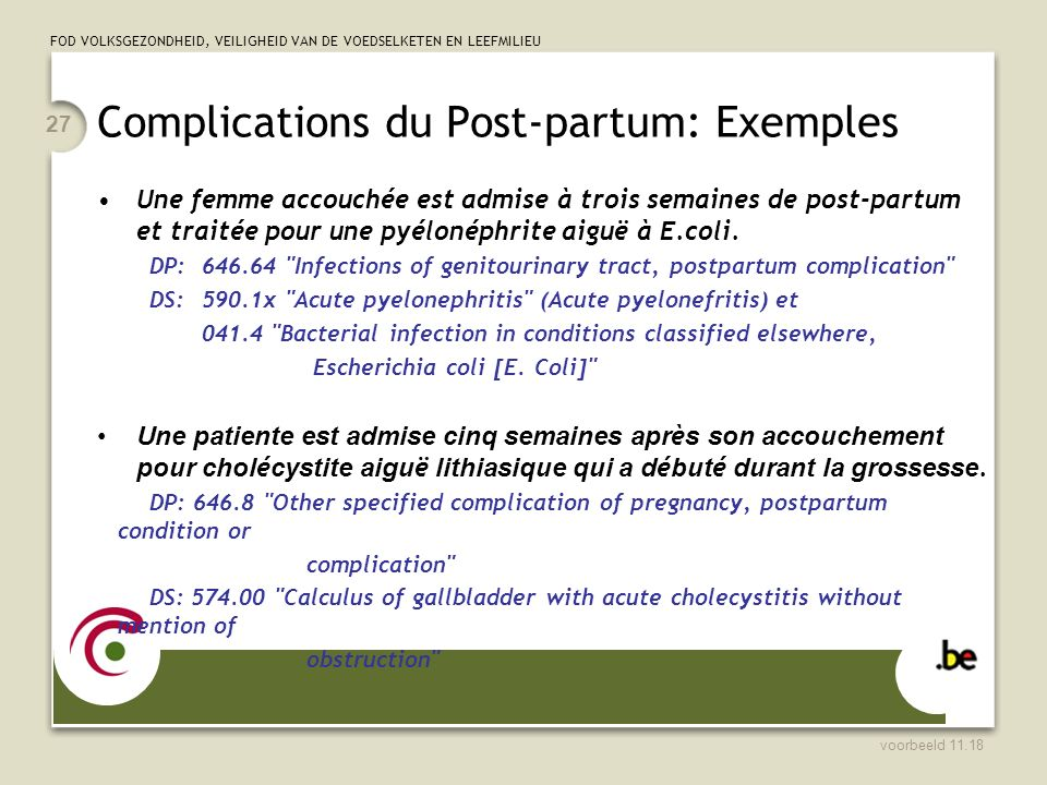 Complications du Post-partum: Exemples