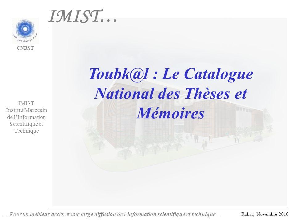 Toubk@l : Le Catalogue National des Thèses et Mémoires