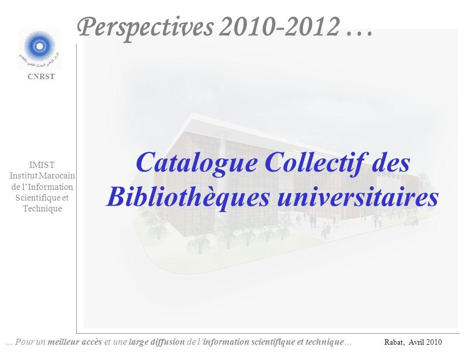 Catalogue Collectif des Bibliothèques universitaires