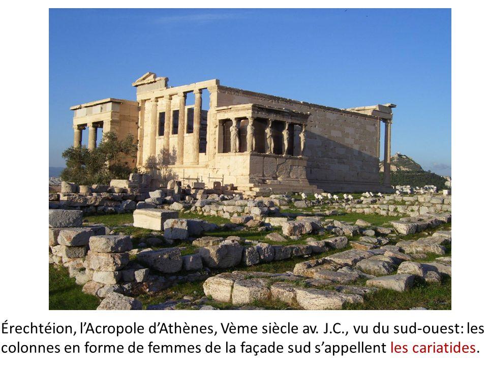 Érechtéion, l'Acropole d'Athènes, Vème siècle av. J. C