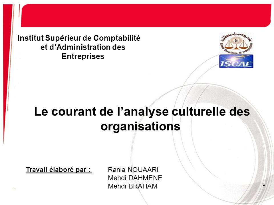 Le courant de l'analyse culturelle des organisations