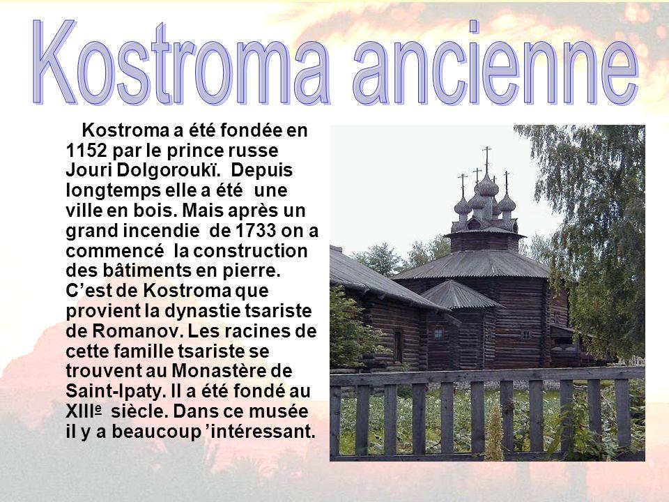 Kostroma ancienne