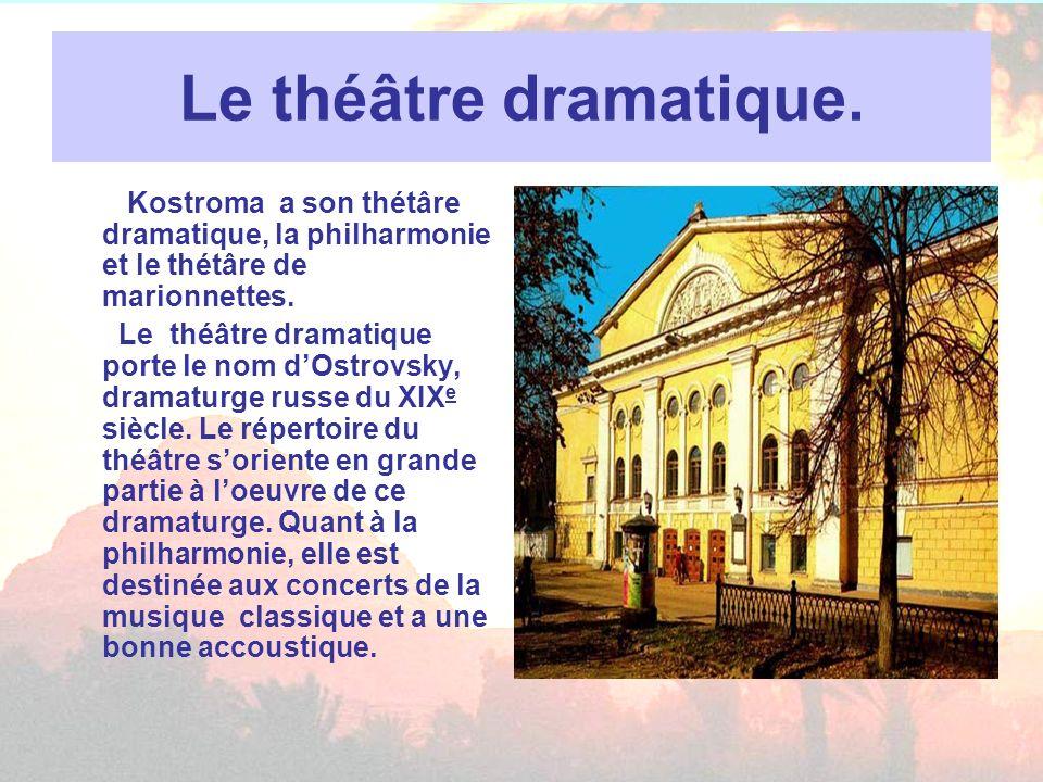 Le théâtre dramatique. Kostroma a son thétâre dramatique, la philharmonie et le thétâre de marionnettes.
