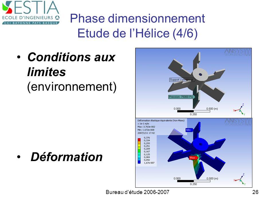 Phase dimensionnement Etude de l'Hélice (4/6)