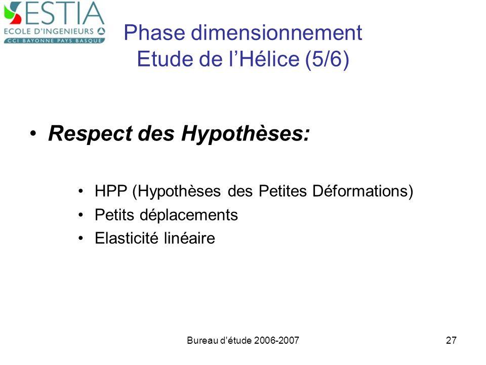 Phase dimensionnement Etude de l'Hélice (5/6)