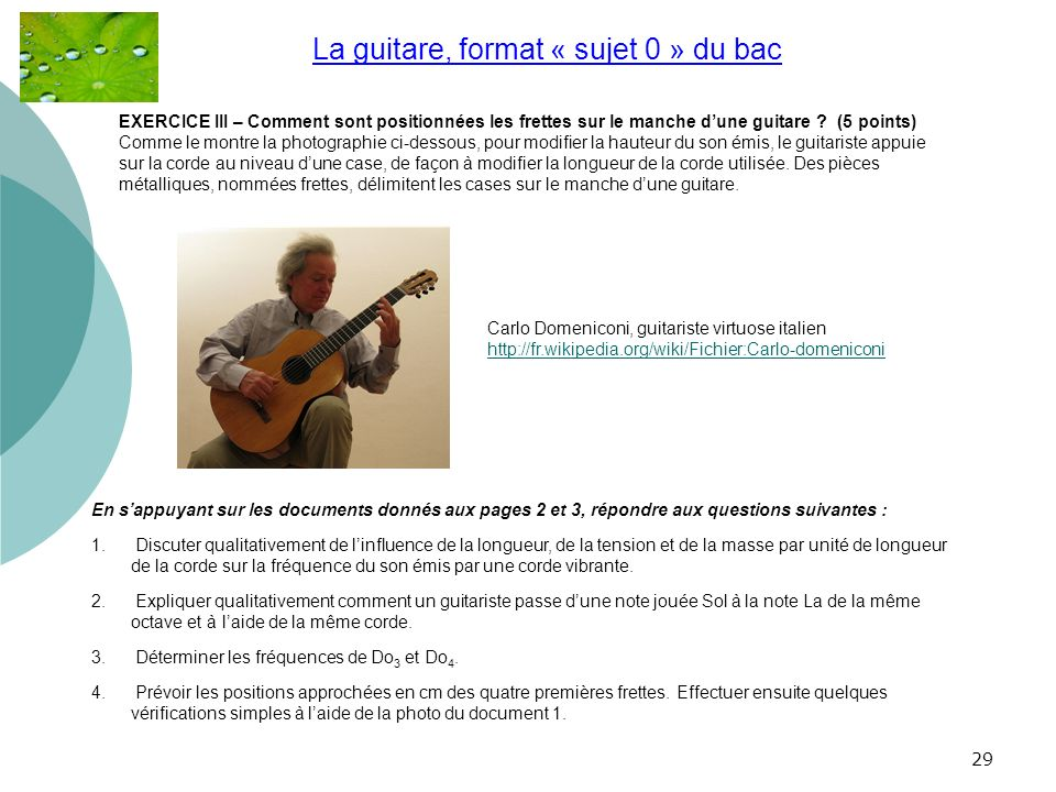 La guitare, format « sujet 0 » du bac