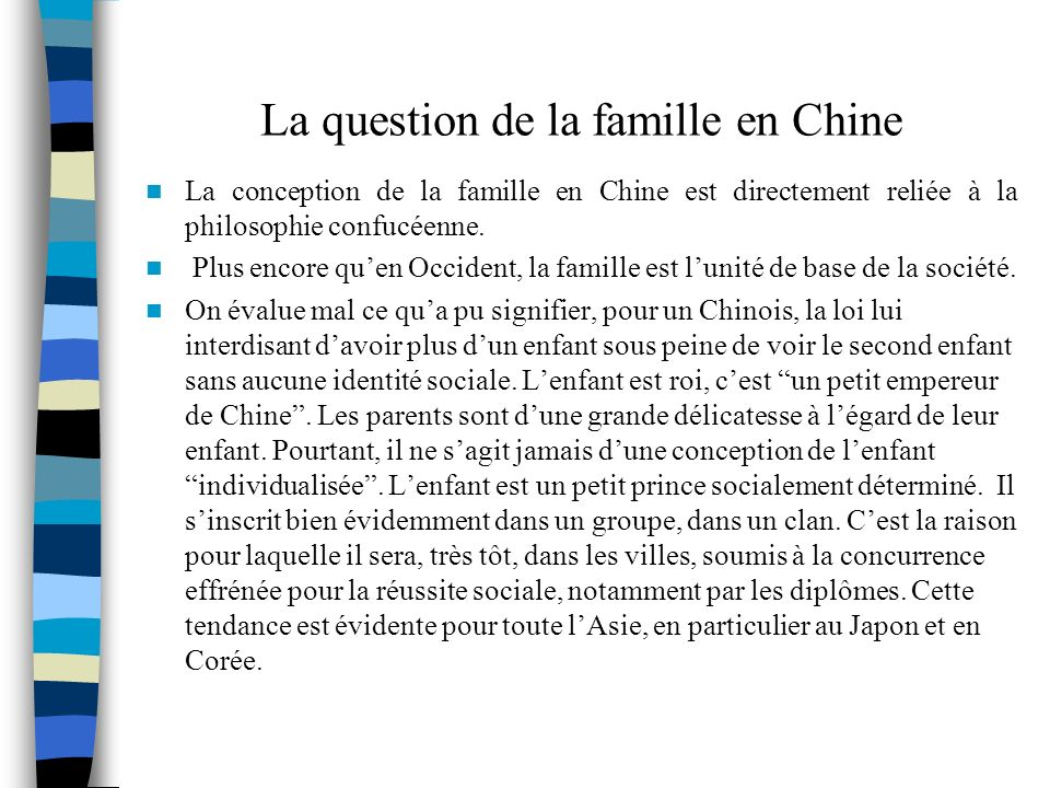 La question de la famille en Chine