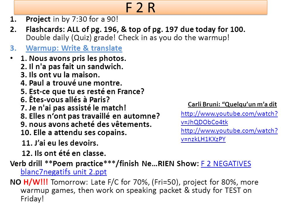 F 2 R Project in by 7:30 for a 90!