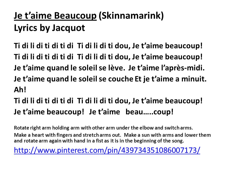 Je t'aime Beaucoup (Skinnamarink) Lyrics by Jacquot